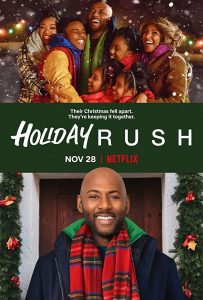 Holiday Rush ฮอลิเดย์ รัช