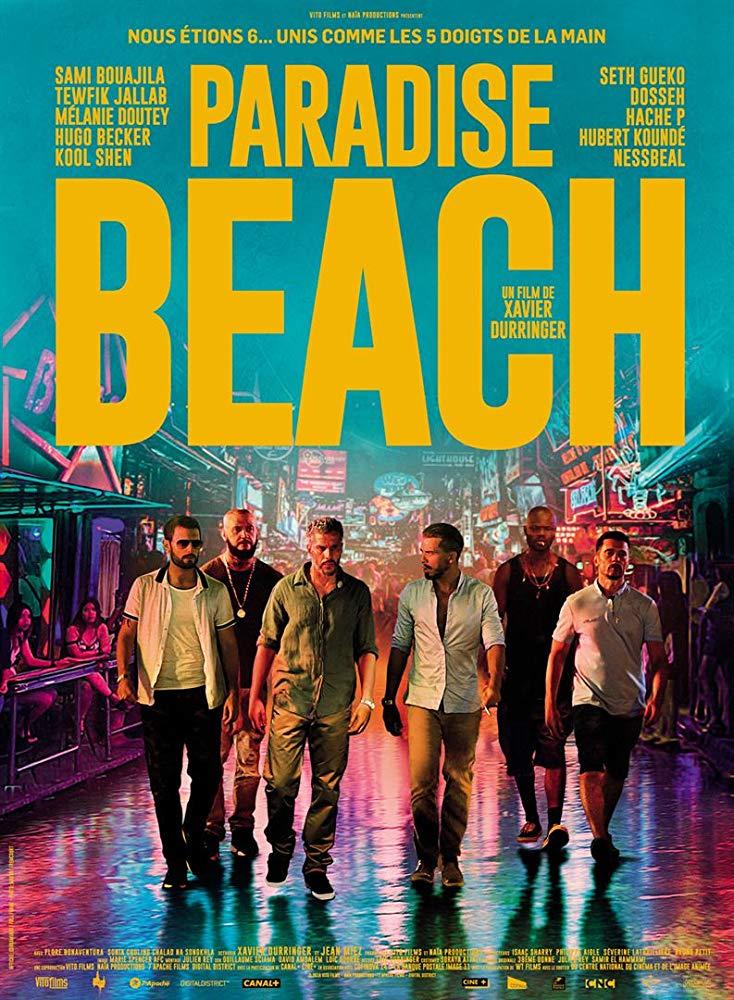 Paradise Beach พาราไดซ์ บีช