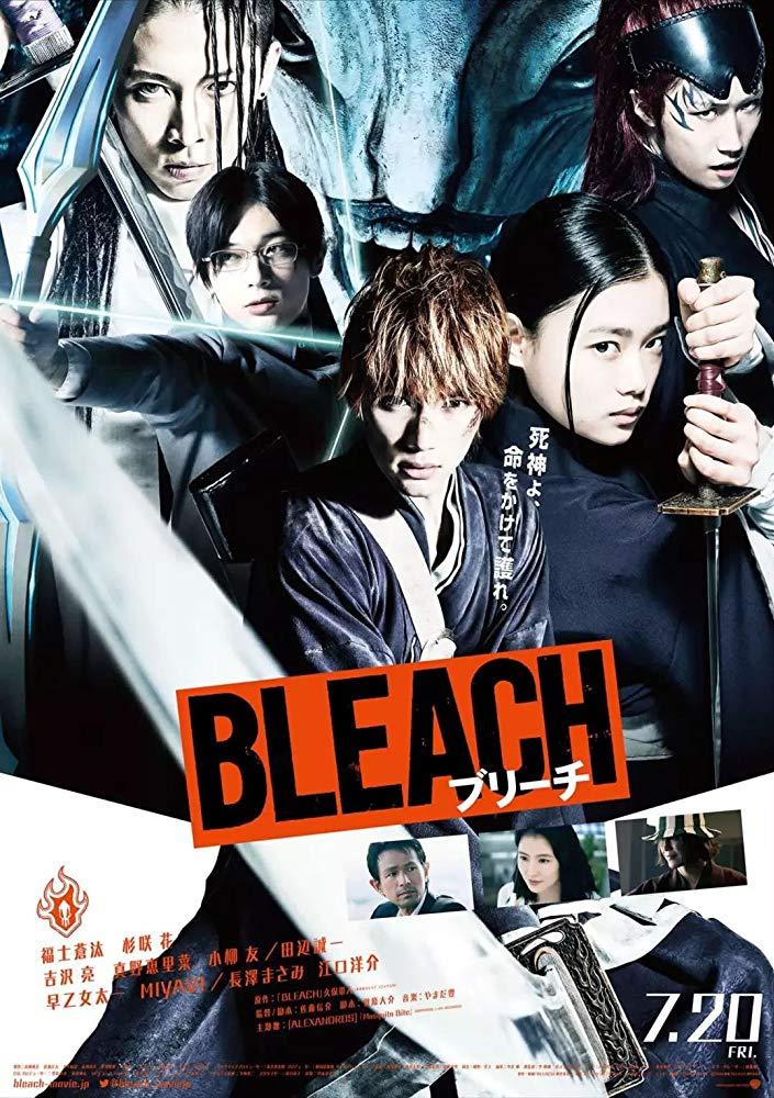 Bleach (2018) เทพมรณะ